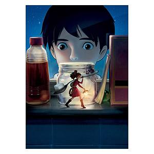 Панорамный постер Arrietty