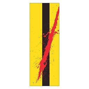 Подарочная обёртка для постеров Kill Bill